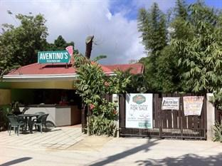 Aventinos Pizzeria and Room Rental Guest House