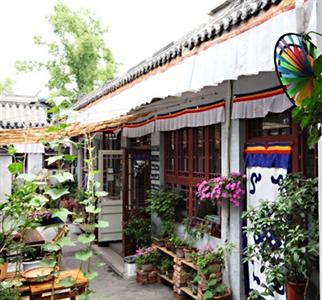 Chinese Box Courtyard Hostel