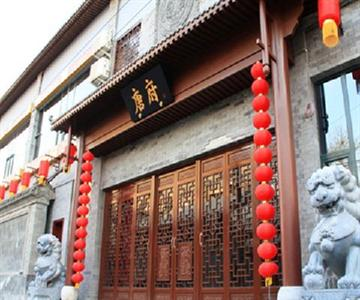 Chinese Culture Holiday Hotel Beijing