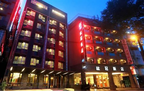 Crown Hotel Yilan