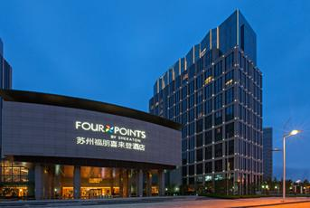 Four Points By Sheraton Suzhou