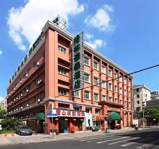 Green Tree Inn Jiangpu Hotel Shanghai