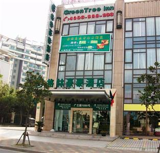 Green Tree Inn (Shanghai Zhangjiang)