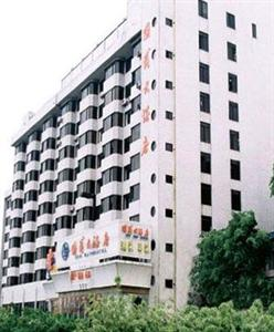 Guo Mao Business Hotel Guangzhou