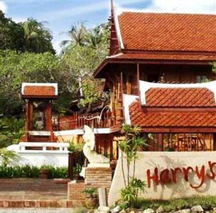 Harrys Bungalows And Restaurant Koh Samui