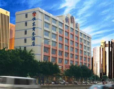 Hengdong Business Hotel