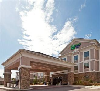 Holiday Inn Express Hotel & Suites Ada