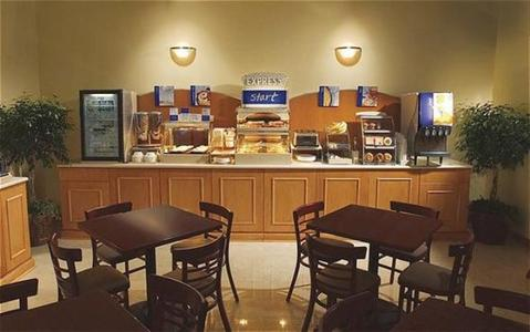 Holiday Inn Express Hotel & Suites Cambridge