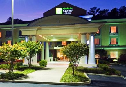 Holiday Inn Express Hotel & Suites Emporia (Virginia)