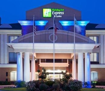 Holiday Inn Express Hotel & Suites Orange Texas