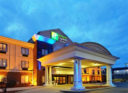 Holiday Inn Express & Suites Lancaster (Ohio)