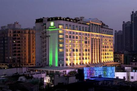 Holiday Inn Shifu Guangzhou