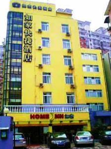 Home Inn (Shanghai Jiang Shu Road)