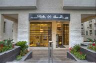 Hotel Misk