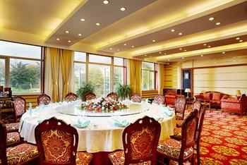 Mangshan Tourism & Holiday Hotel