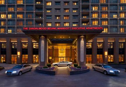 Marriott Executive Apartments Sandalwood