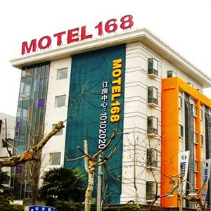 Motel 168 Shanghai Meilong