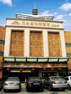 Nanmei Osotto Recreation Hotel Guangzhou