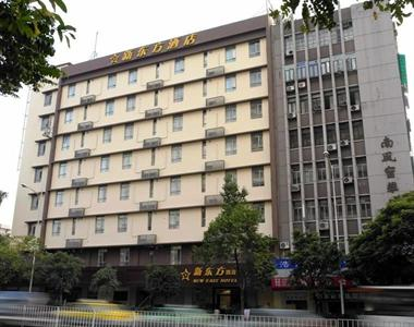 New East Hotel Guangzhou Dongfeng East Road