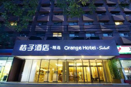 Orange Hotel Select Sanyuanqiao Beijing