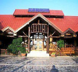 Phu Pha Nam Resort And Spa Loei
