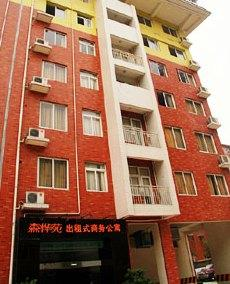 Rent Type Commercial Hotel Chengdu