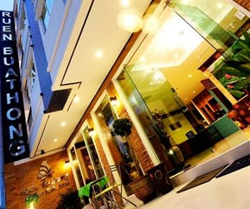Ruen Buathong Boutique Guest House Phuket