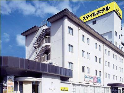 Smile Hotel Hachinohe