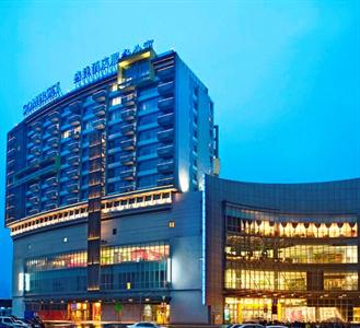 Somerset Emerald City Serviced Residence Suzhou