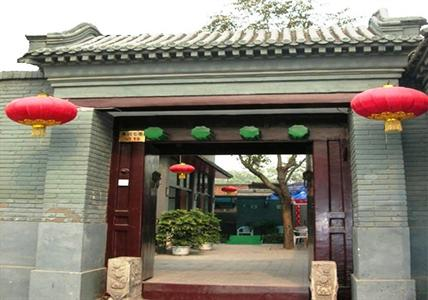 Sweet Garden Backers House Beijing
